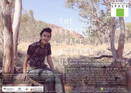 p2167WTS-fertile-Poster-sma